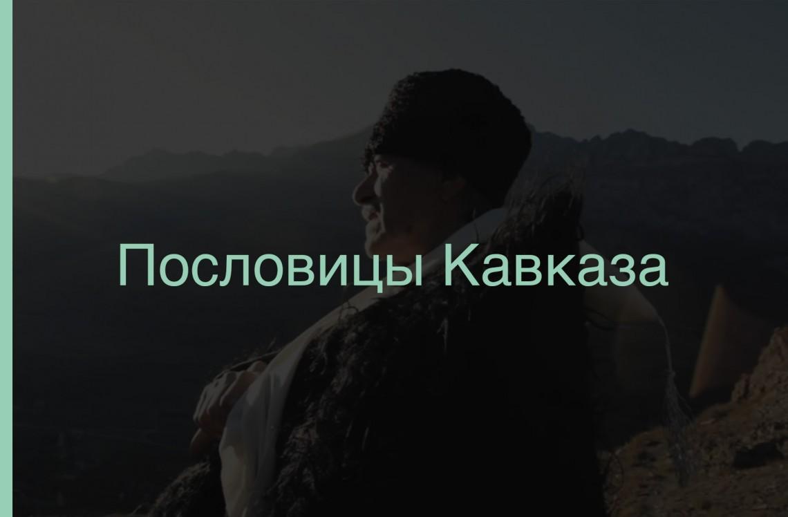 Азербайджанские фразы с переводом