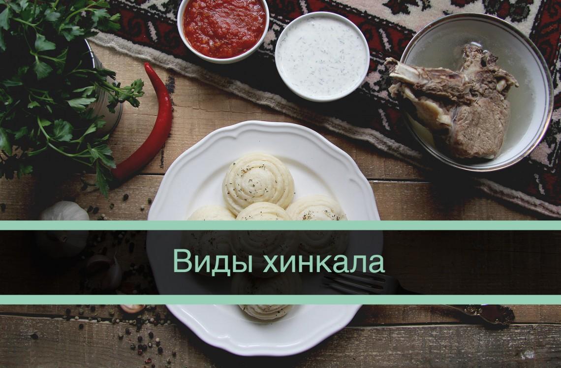 Как приготовить курицу в духовки с овощами