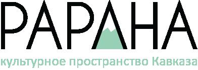 Papaha